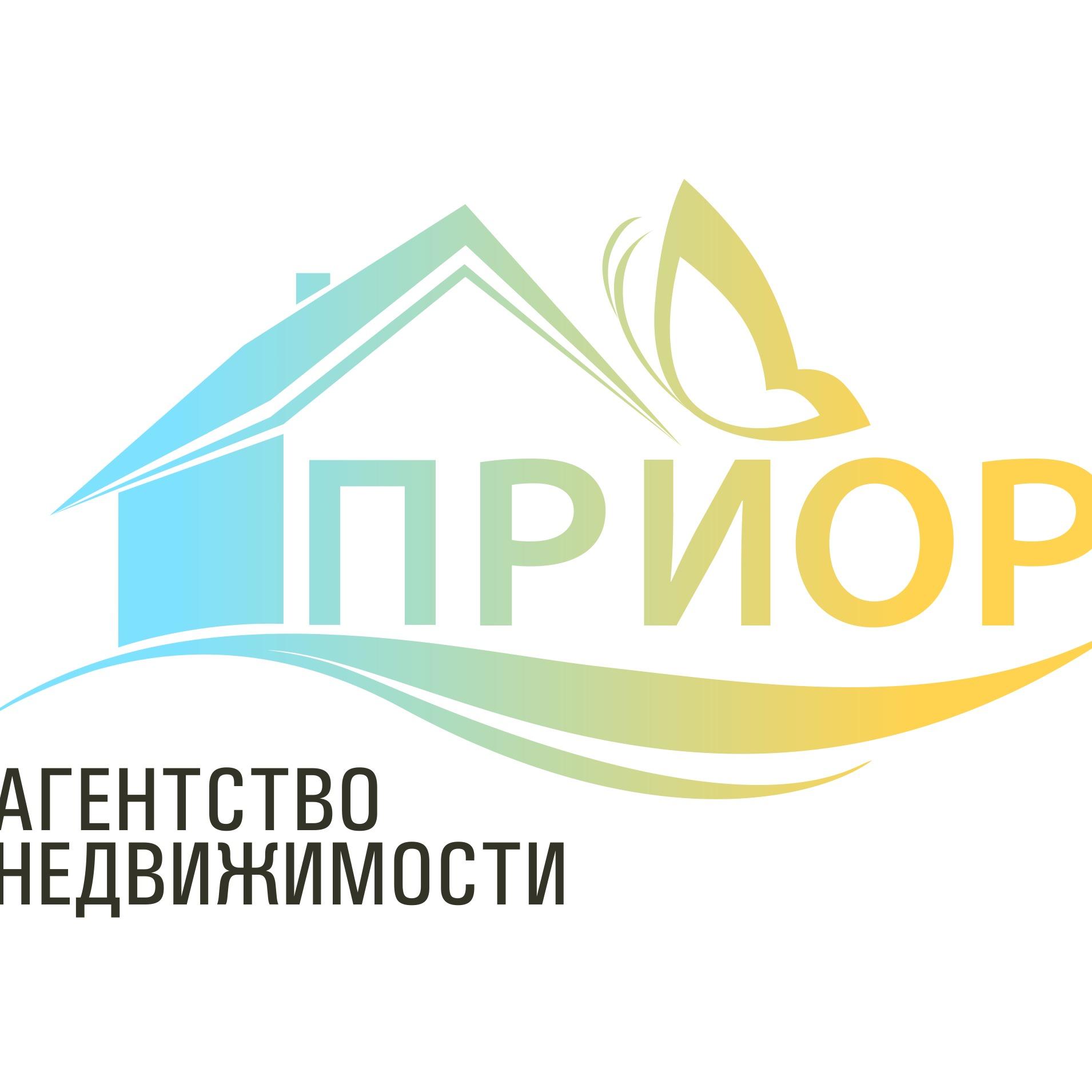 Компании по недвижимости сайт создание и продвижение сайтов в нижнем новгороде
